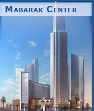 Mabarak Center